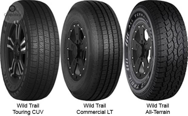 Wild Trail Touring Tires