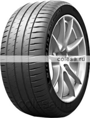 Michelin Pilot Sport 4 S Limited Edition