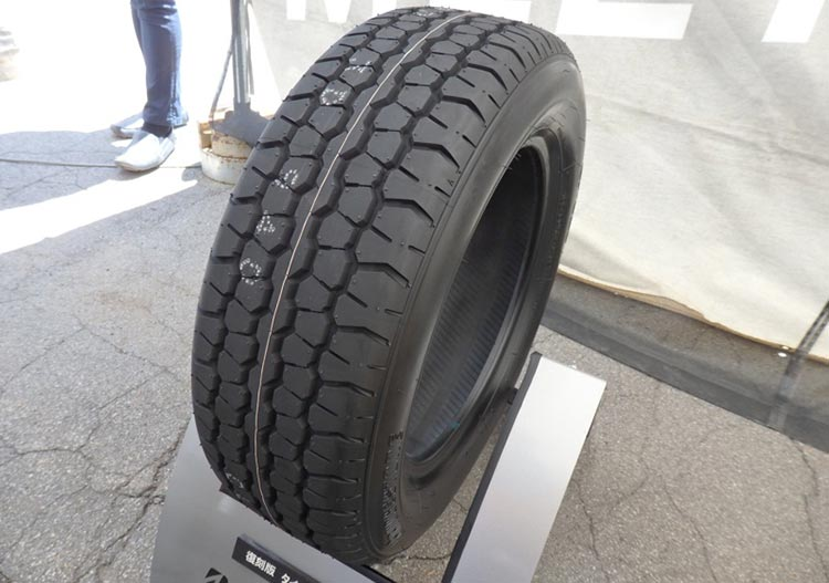 Bridgestone SF325